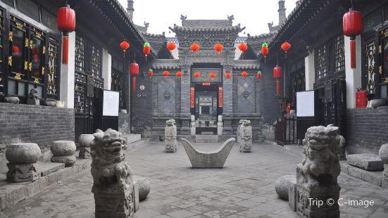 Weitaihoupiaohao Museum