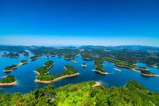 千岛湖景区-千岛湖-doris圈圈