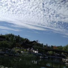 Tangshan Botanical Garden User Photo