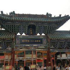 蘭州城隍廟用戶圖片