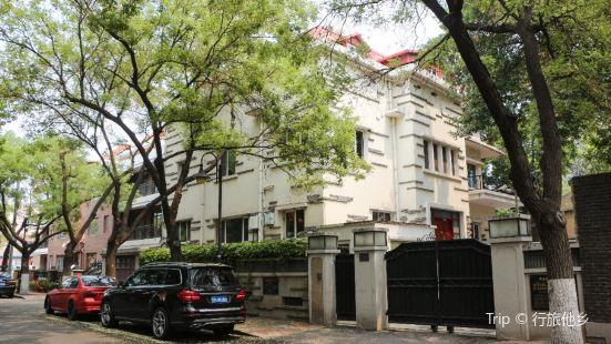 The Former Residence Of Fang Xianzhi