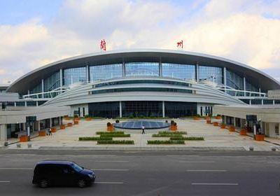 란저우 중천 국제공항