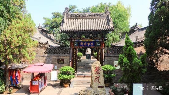China Keju Museum