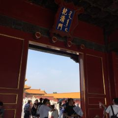Gate of Heavenly Purity User Photo