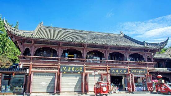 Meishan Dongpo Painting & Calligraphy Academy