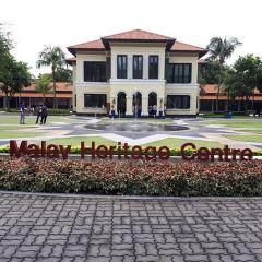 Malay Heritage Centre User Photo