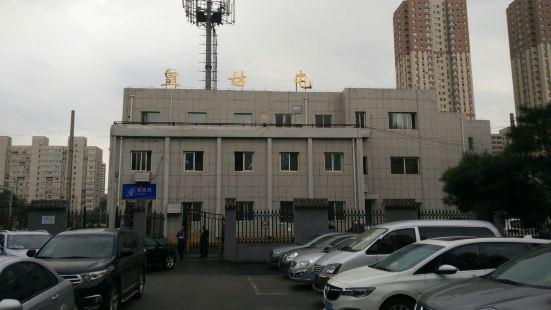 Huanggutun Railway Station Zhanqian Square