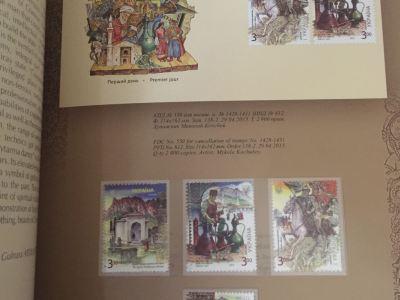 民俗與手工藝術博物館