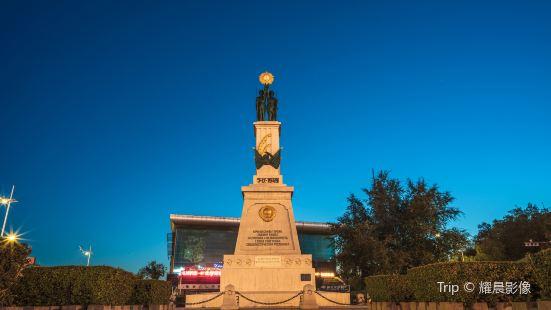 蘇聯紅軍紀念碑
