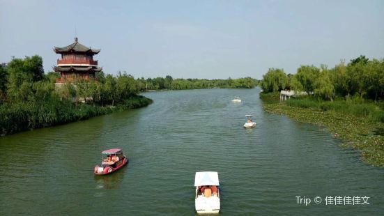 Honglian Lake