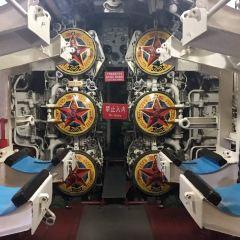 뤼순(여순) 잠수함 박물관 여행 사진