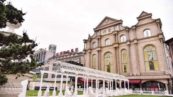 Palace International Hotel - Spa