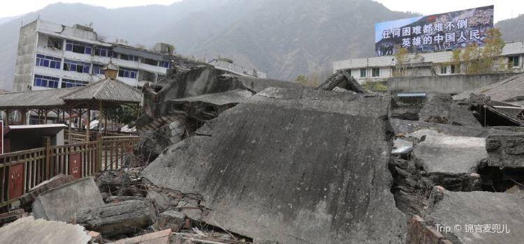 北川地震遺址2