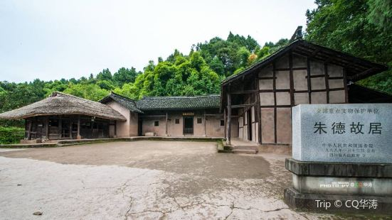 Zhu De's Hometown Scenic Area