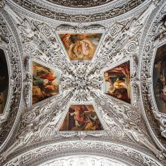 Salzburg Cathedral User Photo
