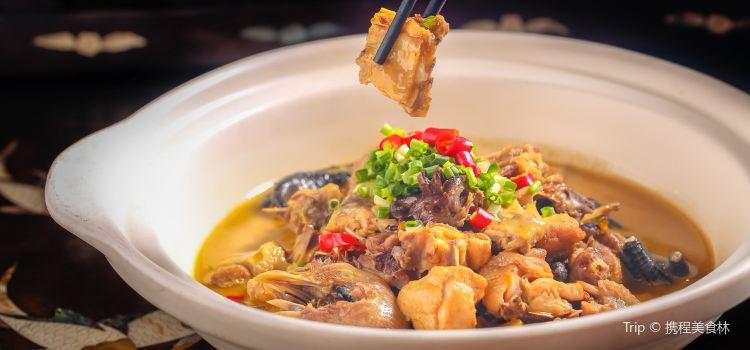 Cui Yuan 18 Hao Gong Guan2