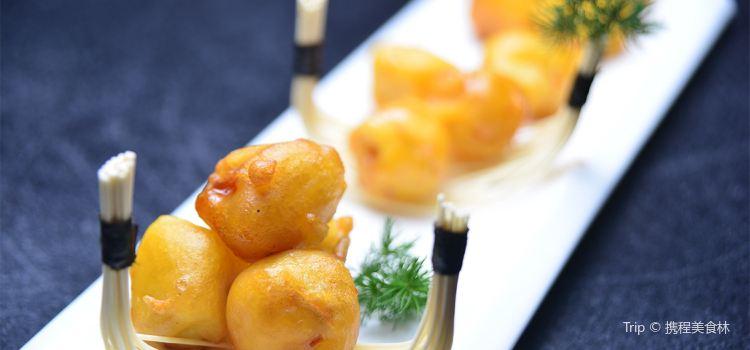 Da Yin Yi Shu Restaurant· Jiu Yi Shu Guan3