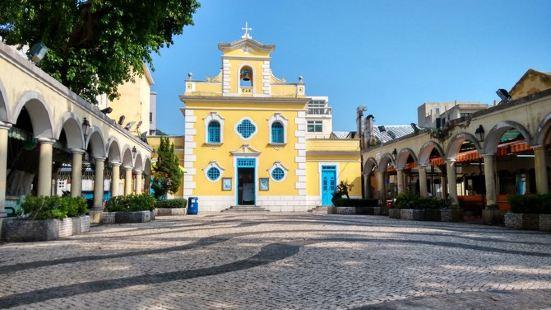 路環聖方濟各聖堂