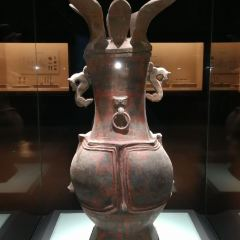 Liaoning Provincial Museum User Photo