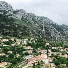 Mount Dajti User Photo