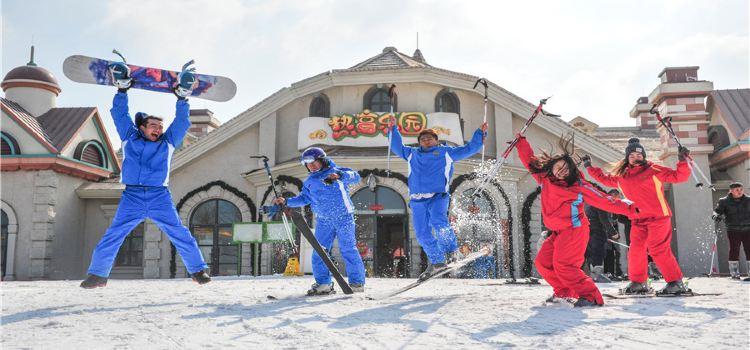 Hot Go Dazzling Sport World2
