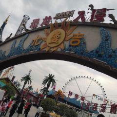 Youmanji Amusement World User Photo