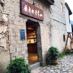 雲上平田山家清供餐廳用戶圖片