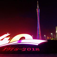 Canton Tower Plaza User Photo