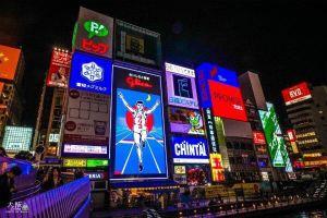 Osaka,2019firsttravelpic