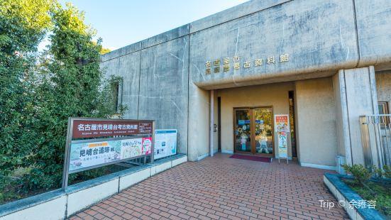 Miharashidai Archaeological Museum