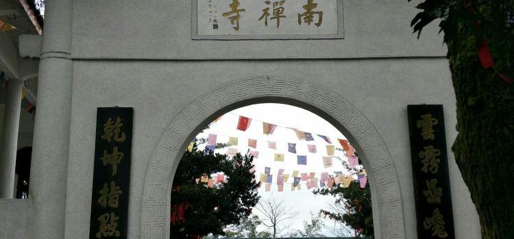 Suxian Ridge3