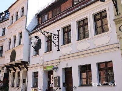 Theater im Nikolaiviertel