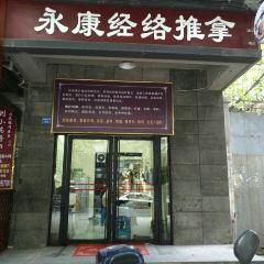 JinJiangQu DongJiaoChang TeSe JieQu User Photo