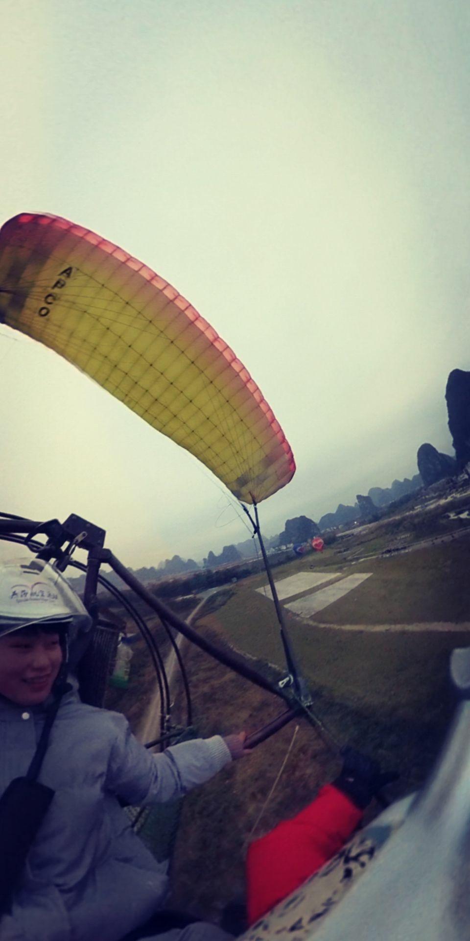 Yansha Hot Air Balloon Paragliding Experience | Tickets