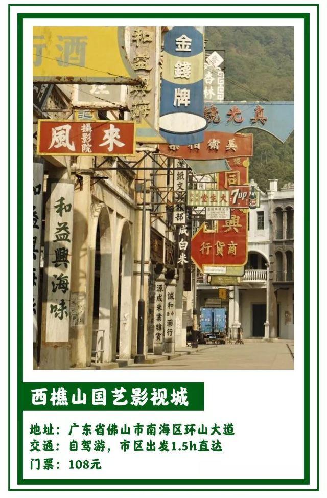 不用人擠人!最美古鎮、5D玻璃橋…廣州周邊這些景點美爆了!