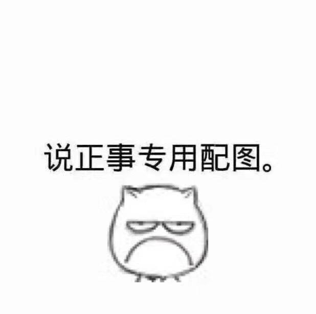 XiangMiHu DongYa GuoJi FengQing Jie
