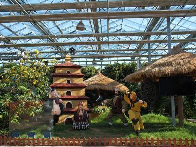 新疆農業博覽園