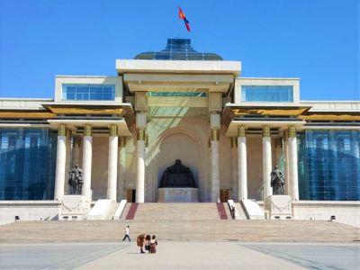 몽골 국립 박물관