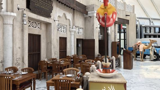 Al Fanar Restaurant And Cafe
