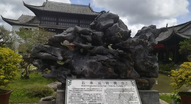 China Pu'er Tea Museum2