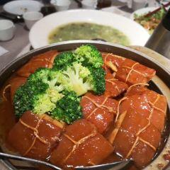 Yan Fu Private Kitchen ( Plaza66 Square ) User Photo
