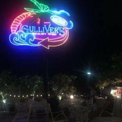 Gulliver's User Photo
