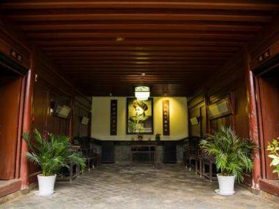 Yuanjiagu Former Residence