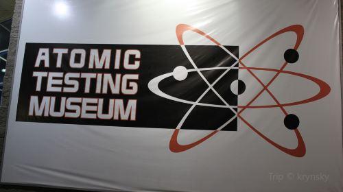 원자실험 박물관
