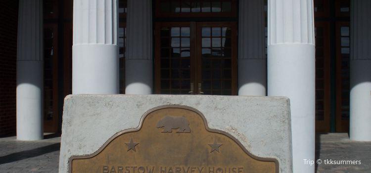 West Register House3