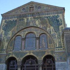大馬士革國家博物館用戶圖片