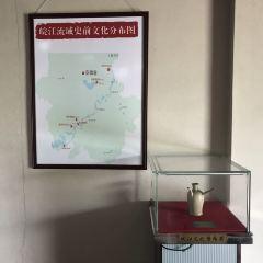 皖江文化博物館用戶圖片