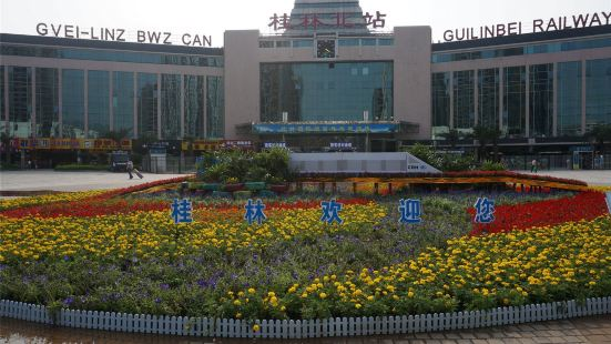Guilin North Railway Station East Square