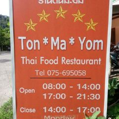 Ton Ma Yom Thai Food Restaurant User Photo
