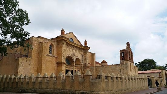 Basilica Cathedral of Santa Maria la Menor